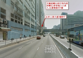 <br />Get off the at the Kwai Chun Court Bus Stop (besides the Hover Industrial Building) then go straight forward for 2 mins.<br />Or you can get off at the Sun Kwai Hing Gardens Bus Stop, <br />walk to the opposite direction for 2 mins.<br /> 330、 31M、 32M、 36A、 36M、 38、 38A、 40、 40X、 43A、 46P、 46X、 47X、 57M、 58M、 59A、 59S、 61M、 67M、 69M、 69P、235M、 260C、 265M、 265P、 269M、848、 935